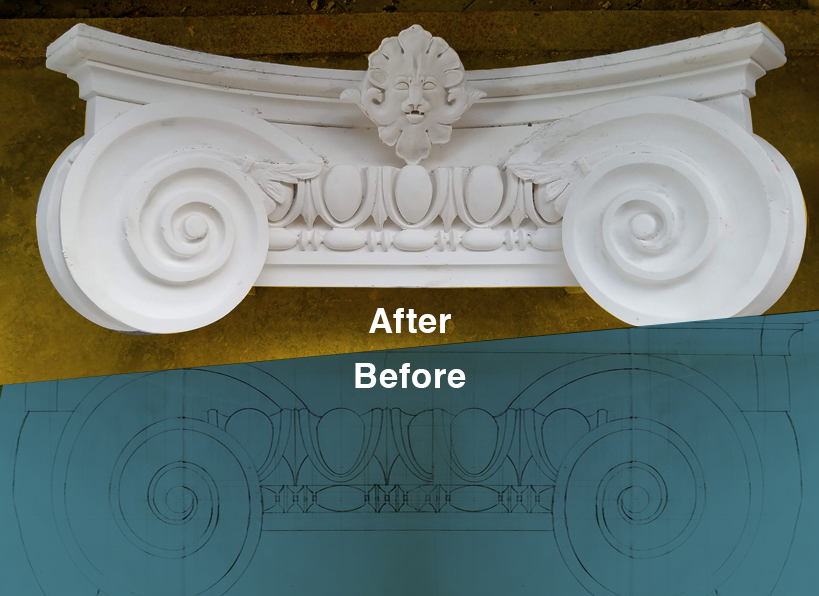 before-after-vertas